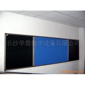 软木板 双面 铝合金 1*24m