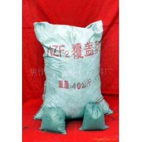 覆盖剂,保温剂 钦佩冶金材料