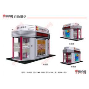 山东银维科技TD1009三机型ATM自助银亭