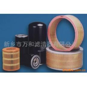 复盛空压机三滤、滤芯、机油过滤器、空气滤