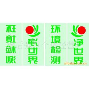 家具型甲醛清除剂 混批 家具环保产品与治理工程