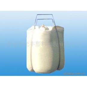 顶吊型集装袋吨袋/柔性包装袋/太空包/聚丙烯吨包