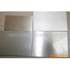 提供铜仿古银加工 来料加工