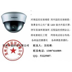 郑州监控安防设备维修安装 监控工程安装维修