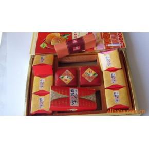 包装盒 28*16*9 特种纸灰板