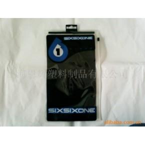 提供生产加工PVC自封袋、凹凸扣袋、塑料袋、包装袋