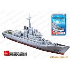 船拼图,战舰拼图,航海拼图,船模型