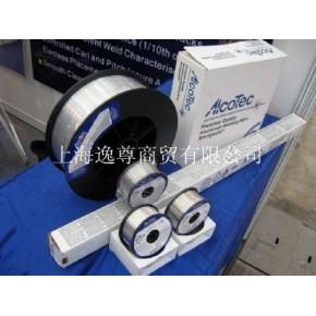 ER4043美国阿克泰克铝硅焊丝