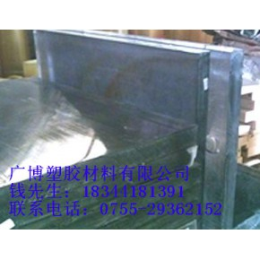 进口浅黄色pmma板;pmma板;进口有机玻璃板;亚克力板