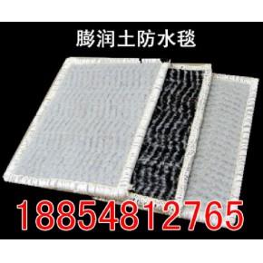 咸宁膨润土防水毯节约造价质量保障