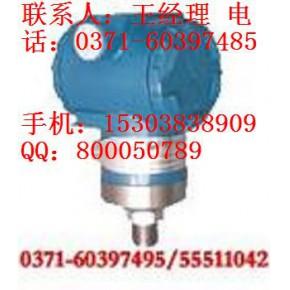 SWP-T51GP SWP-T51DP压力变送器