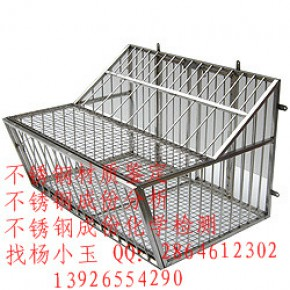 东莞410不锈钢材质分析镀层厚度测试找杨小玉