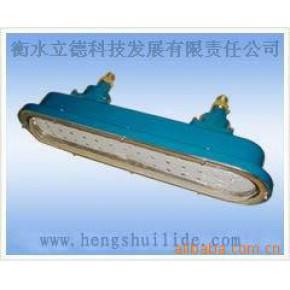 LED防腐防尘灯,化工厂灯,防尘灯