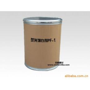 荧光增白剂PF-1 99.5(%)