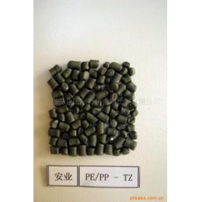 优质塑料粒子,适合注塑、货源稳定PE再生料