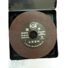 广州握手切割片代理 树脂切割片 磨床用