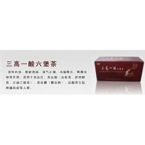 三高一酸六堡茶-保健品痛风茶销售和招商