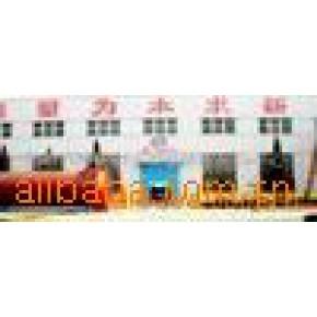 高效SZH10-1.25新乡锅炉.河南黄河锅炉