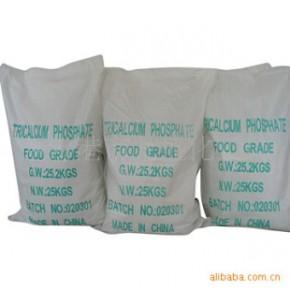 磷酸三钙(食品级) 食品级
