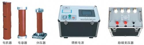 变频串联谐振耐压装置 扬州市佳乐电力设备厂