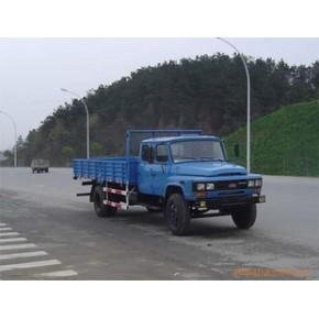 HQG1132FD3型双排教练车