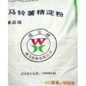 现货供应出口级马铃薯(土豆)淀粉