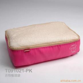 批发供应收纳袋--衣物整理袋 两个一起用更贴心