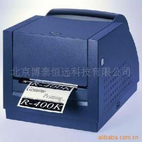 ARGOX R-400条码打印机