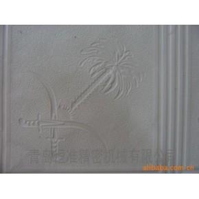 塑料壁纸立体图案设计用激光扫描仪