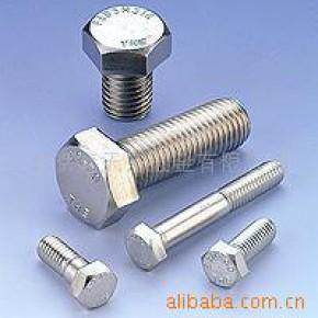 不锈钢紧固件 多款供选
