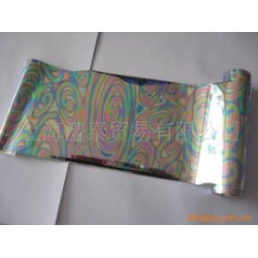 水波纹五彩七彩烫金纸 进口烫金纸