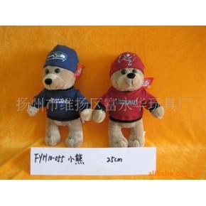 毛绒玩具公仔打样加工--055-小熊