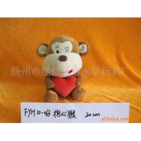 填充毛绒玩具加工--063-抱心猴