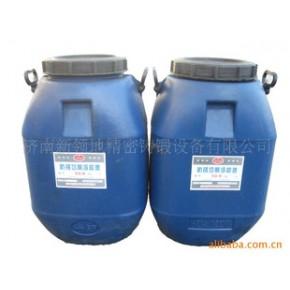 金属切削液 专业生产 合成切削液