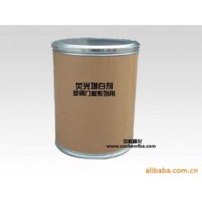 塑钢门板系列用增白剂 增白剂