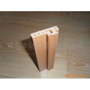 木塑门窗配套挤出模具 可代客设计定制一套起批包试模成功