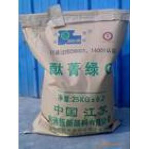 高价回收库存酞青绿、酞青兰、永固紫、立索尔宝红、联苯胺黄等