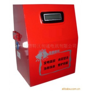 上网投币电源控制器 HTL