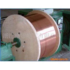 铜包铝2.05母线 格雷