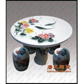 陶瓷桌子 公园摆设陶瓷桌凳