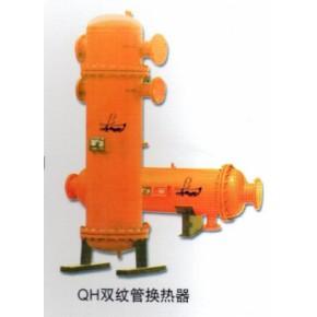 SHV型高效双螺纹管换热器 山东换热器厂家