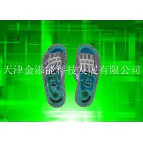 碧玺气血理疗鞋,批发碧玺气血理疗鞋,天津碧玺气血理疗鞋