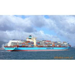 提供国际海运、进出口服务、物流、货代服务