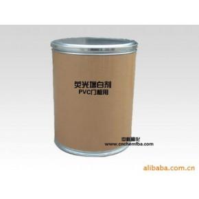 国际先进技术化纤专用荧光增白剂