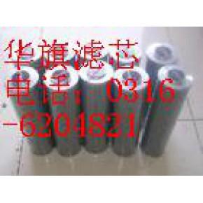 黎明液压油滤芯WU-160100-J【华旗】