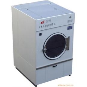 50公斤封闭式高效能烘干机(热能回收)