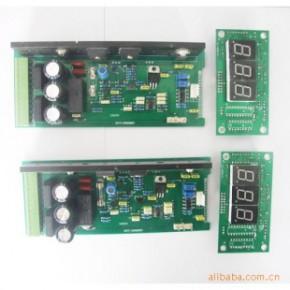 PCB电路板 实力牌 SLTZ020