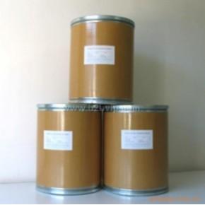 2,3-环氧丙基三甲基氯化铵