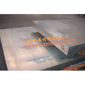 进口铝合金薄板QC-7,进口高硬度QC-7合金模具铝板