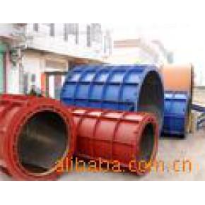 水泥制管机械设备模具涵管机械模具